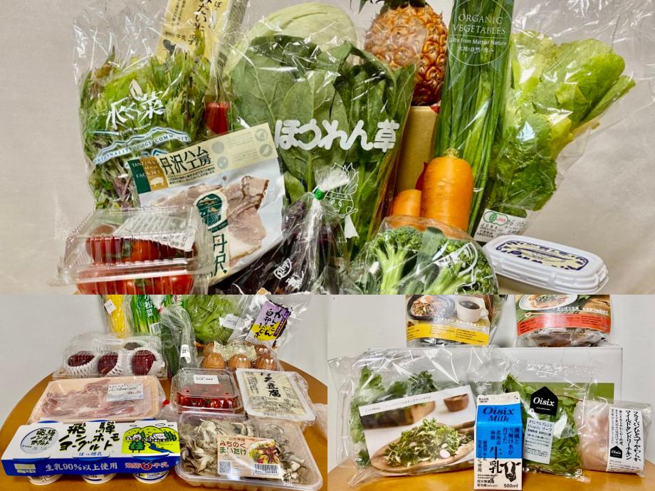 野菜通販おすすめ
