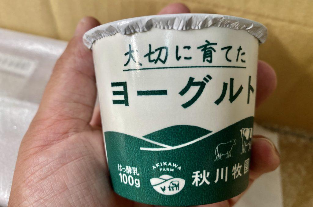 秋川牧園カップヨーグルト
