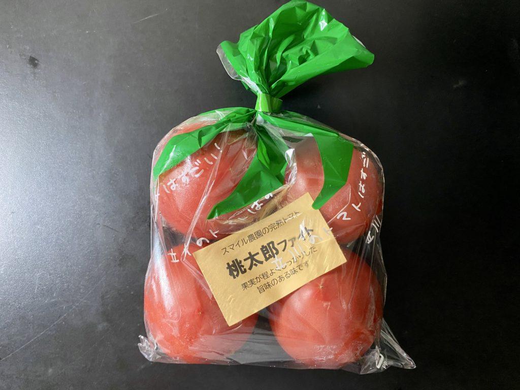 JAタウントマト