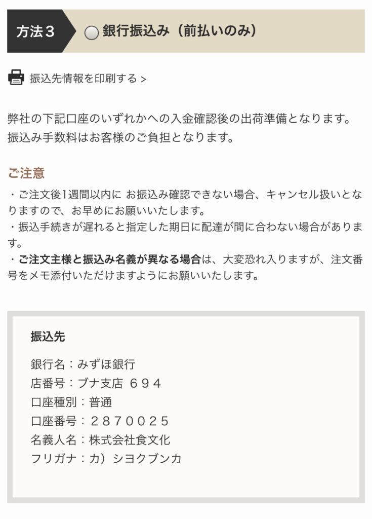 豊洲市場ドットコム評判.