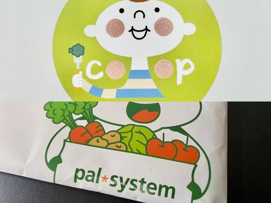 おうちコープ-パルシステム